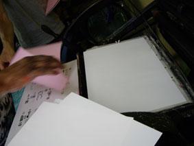 printing21