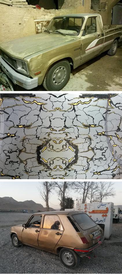 iran_gold_auto