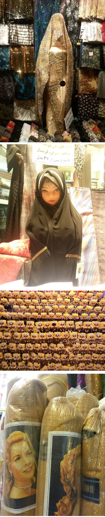 iran_style_2