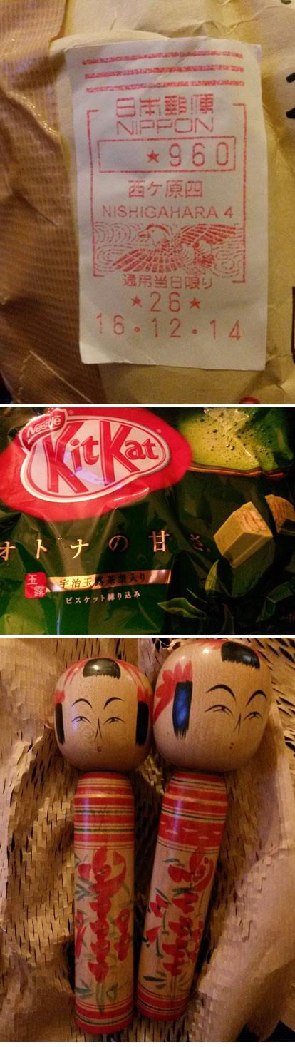 japan_parcel